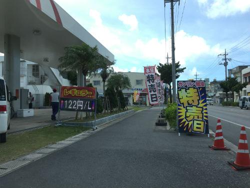石垣島のガソリンスタンド
