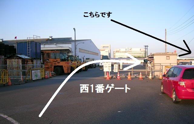 有明港 入り口