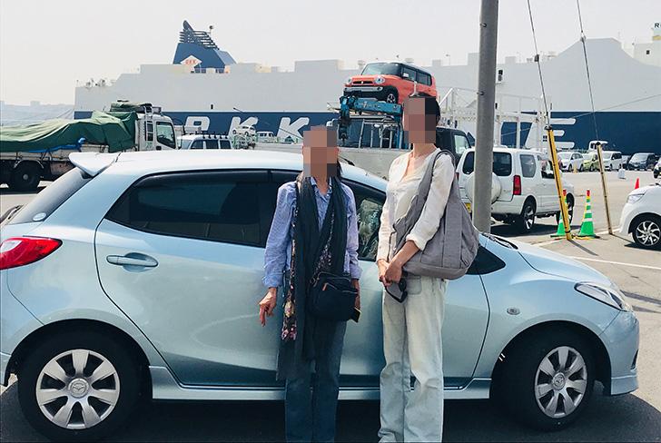 有明港記念撮影