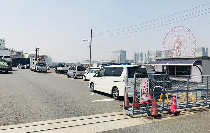 有明港入り口