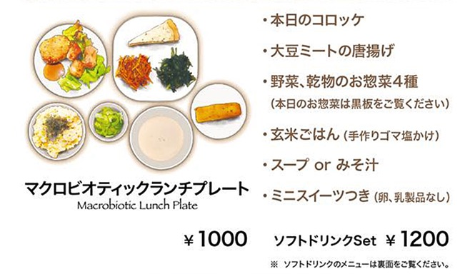 vagabundo menu