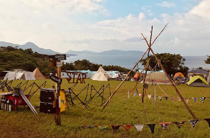 camping earth2