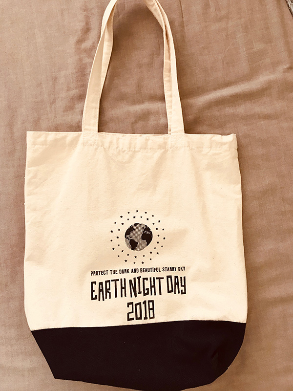 earth night day トートバッグ