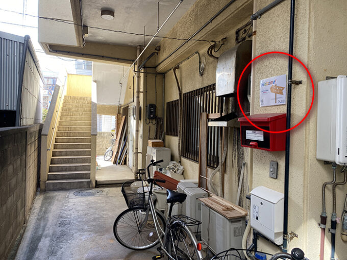 KLATCH Ishigakiへの行き方